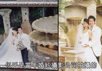 張家輝與關詠荷精緻結婚照被丟棄在街頭!網友:希望不是想的那樣