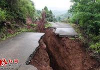 麻陽縣山躍村通村公路裂開百餘米 沒有造成人員傷亡