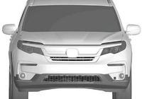 定位7座SUV 本田Pilot國內專利圖曝光:對標漢蘭達