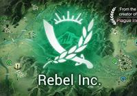 策略遊戲《反叛公司》登陸安卓 支持繁中,免費下載