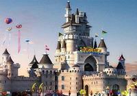 哈爾濱美麗島溫泉水上樂園將於6月25日盛大開業!