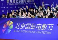 北影節閉幕| 張藝謀:還有更多中國故事需要被講述