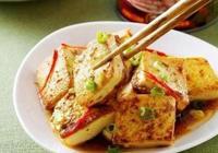 五種豆腐的做法,比肉都好吃,一學就會,總有你喜歡吃的