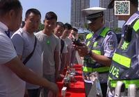 驚呆了!吃荔枝會測出酒駕?六安交警現場實驗給你看!