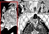 宇智波斑客串《海賊王》?誰說斑的時代結束了!