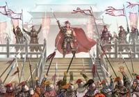 宋高宗為何把皇位傳給民間來的野小子?