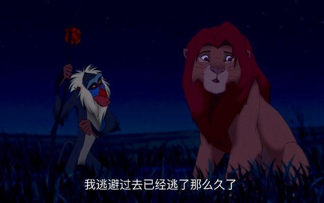 《獅子王》面癱木法沙絲絲分明的秀髮 似恐怖谷效應 你怕了嗎?