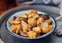 香菇雞塊(含快速泡發乾香菇)