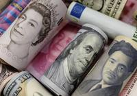 史上最富有的人的7條賺錢祕訣
