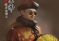 4399《皇帝成長計劃2》專訪:一款高自由度的H5獨立遊戲是如何開發的?| 遊茶訪