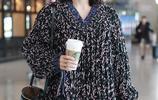 袁姍姍簡約穿搭極具文藝感,妝容精緻手拿咖啡星氣十足