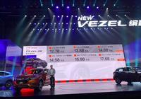 熱門小型SUV升級!1.5T有177馬力,比豐田C-HR動力更強,又要火