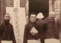 五四文化精英為什麼激進地反對漢語?