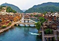 想去古城應該選擇哪裡?湖南的鳳凰古城絕對是最好的抉擇