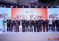 全球體育營銷TOP10|中國平安5年十億元繼續冠名中超