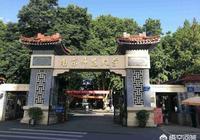 【考研】南京師範大學有哪些熱門工科專業?