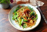 美食推薦:芹菜粉,紅棗山藥排骨湯,香菇炒飯,手撕豇豆炒肉末