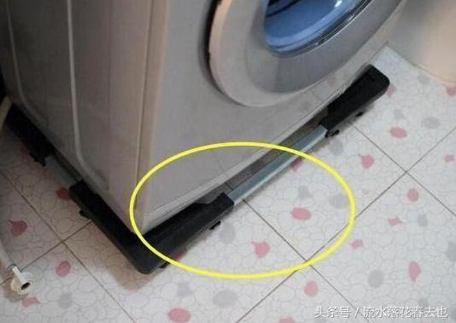 為什麼大部分家庭的洗衣機下面都有一個底座?今天總算明白了!