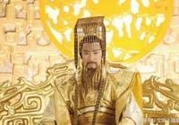 李淵第七個兒子李元昌,想搶李世民的女人,結果被迫自盡