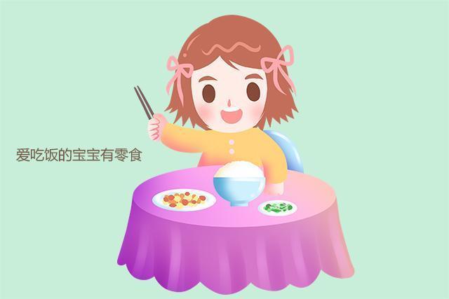 這種零食,孩子吃了更聰明且個子長得快,很多家長卻不給娃吃