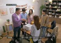 姜鎬童和殷志源又吵起來了?不要誤會,他們真的是在「吵架」