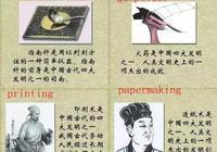 玉雕界的四大發明是這樣子玩的,用知識傳承經典!