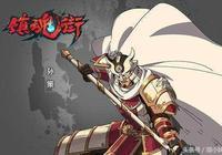 鎮魂街:雷帝孫斬天,守護靈除了孫策,還有哪些猛將?