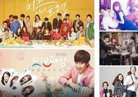 這部劇不僅導致南柱赫和李聖經戀情破滅,還使得tvN晚節不保