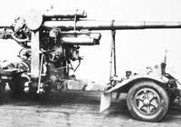 德國最著名的反坦克炮是88高炮?其實這才是真正反坦克的88炮