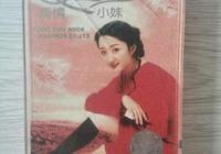 著名歌手楊鈺瑩如果開演唱會你會看嗎?為什麼?