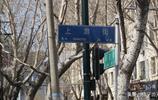 """哈爾濱,高誼街上僅存的""""黃房子"""""""