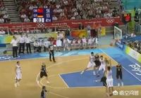 哪位介紹一下,2008年奧運會易建聯是怎樣準絕殺德國的?