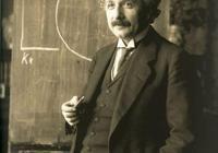 愛因斯坦和諾貝爾獎的「恩怨」