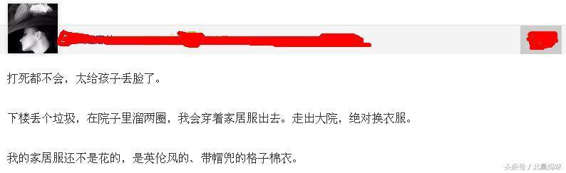 """中國式""""睡衣家長""""接孩子遭嫌棄,媽媽好好打扮對孩子有多重要!"""