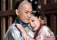 吳三桂叛亂 他的兒子吳應熊原本能夠逃跑 卻留在京城不走送了命