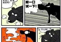 衰漫畫:阿衰尿褲子嚇跑狗熊,喝泡腳水後鑽木取火太心塞