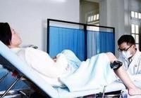怎麼看待婦科男醫生?如果你是一個女的會讓男醫生給你看病嗎?為什麼?