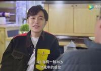 歌手2019:吳青峰,即使你不是冠軍,但是你在我心裡真的A爆了