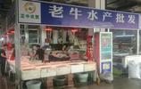 不買海鮮買牛肉,天津人真奇怪