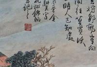 """""""五言長城"""",與詩仙交好之人——劉長卿4"""