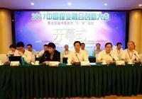 遂寧日報報業集團榮獲中國報業融合創新三項大獎