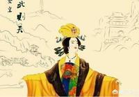從古至今,中外歷史上最著名的女性皇帝是誰?你如何評價?