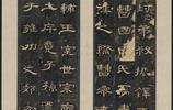 東漢靈帝之曹全碑或郃陽令曹全碑又稱曹景完碑清拓本