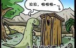 惡搞漫畫:霸王龍悲催的一天