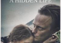 《隱祕的生活》,隱祕的馬力克