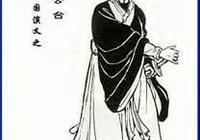 都說陳宮多智,歷史上的陳宮究竟是怎樣一個人?