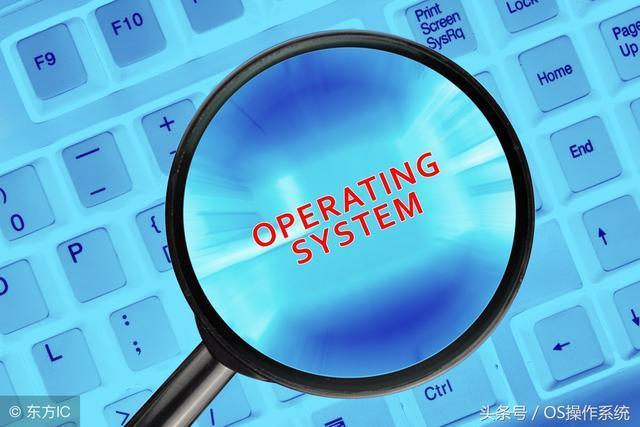 操作系統的基本結構