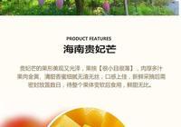 果農笑了:這麼誘人的芒果,饞的就是你!