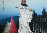 張道陵,初為官,後創立正一道並著書立說,對中國後世影響甚廣