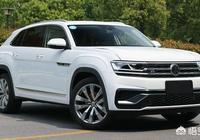 定位轎跑SUV,造型成最大亮點,大眾途昂X外觀如何?